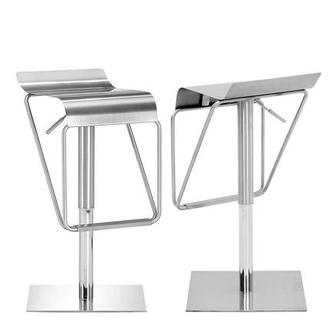 Dazzer Adjustable Stool