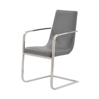 Lea Gray Arm Chair