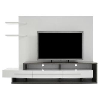 Avanti Gray White Wall Unit
